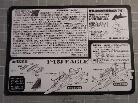 F15J002.jpg