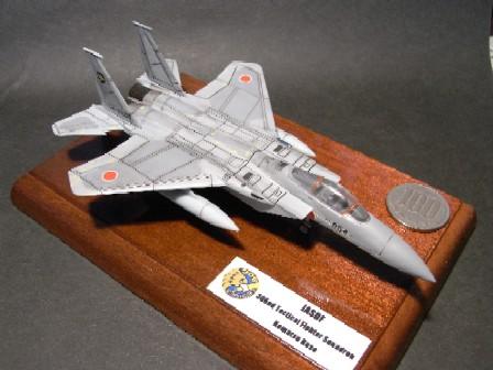 F15J011.jpg