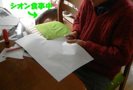 型紙ちょきちょき