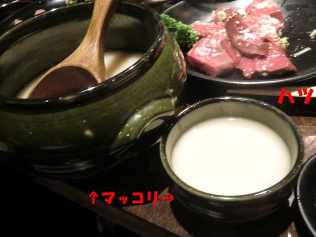 2011_0205_181433-CIMG3781.jpg