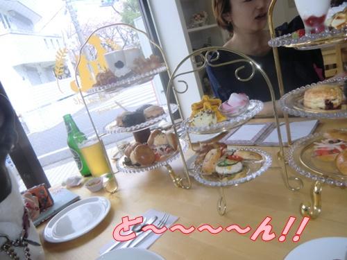 2011_0408_145012-CIMG4641.jpg