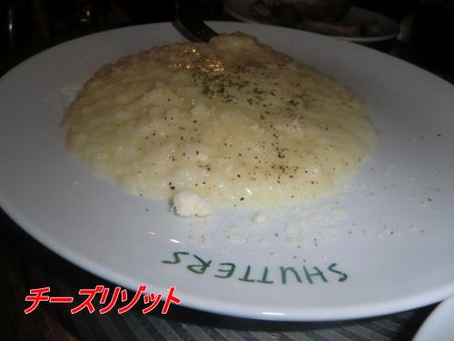 2011_0423_144308-CIMG4819.jpg