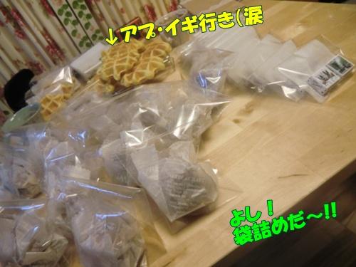 2011_0520_195557-CIMG5263.jpg