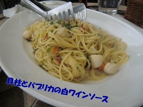 2011_0526_121547-CIMG5284.jpg