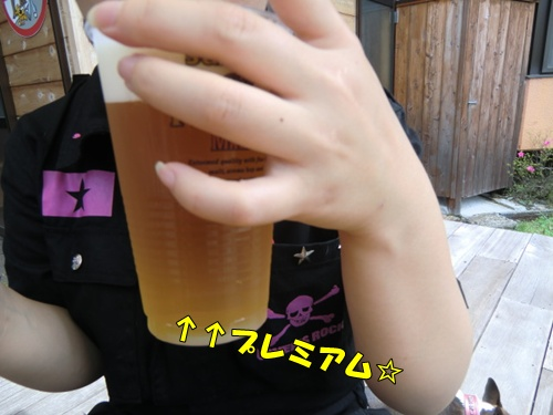 2011_0703_111617-CIMG5739.jpg