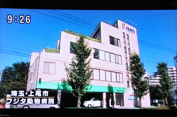 とくダネ!ジーク (3)