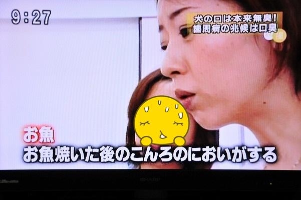 とくダネ!ジーク (8)