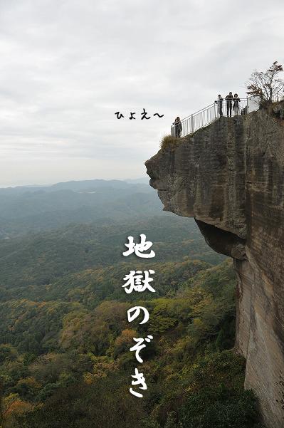 千葉南房総その1 (9)