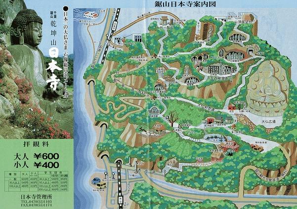 鋸山日本寺マップ