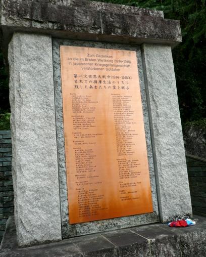 高さ2M以上ある慰霊碑