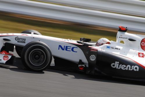 F11257.jpg