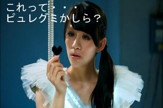 ・訓DVD_171_convert_20120413101819