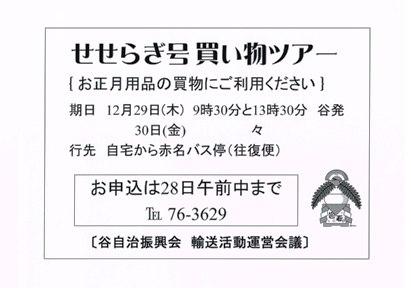 CCF20111220_0002.jpg
