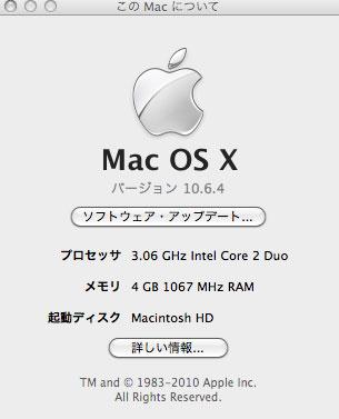 スクリーンショット(2010-08-15-10.41.00)