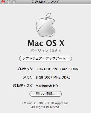 スクリーンショット(2010-08-15-11.05.12)