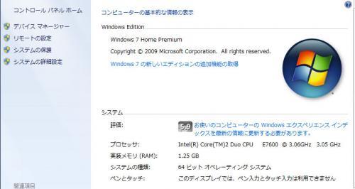 スクリーンショット(2010-08-15-11.30.39)