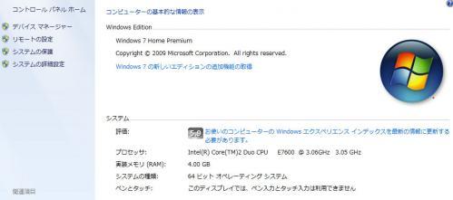 スクリーンショット(2010-08-15-11.38.05)