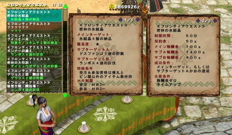 bdcam 2010-04-21 20-27-37-803