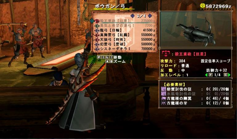 bdcam 2010-04-23 12-33-09-611