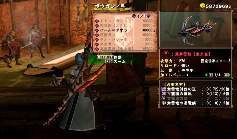 bdcam 2010-04-23 12-32-47-124