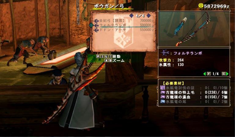bdcam 2010-04-23 12-33-37-349