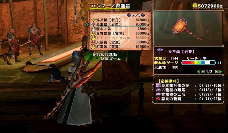 bdcam 2010-04-23 12-31-36-145