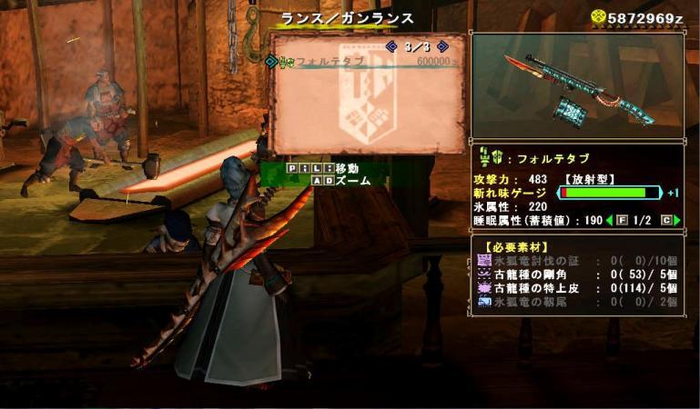 bdcam 2010-04-23 12-32-36-970