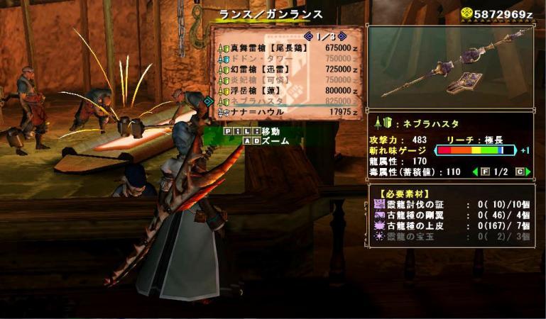 bdcam 2010-04-23 12-32-25-834