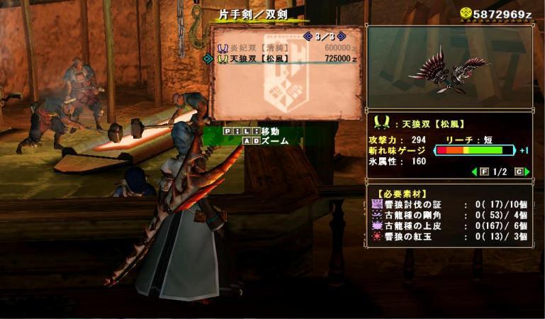 bdcam 2010-04-23 12-29-24-352