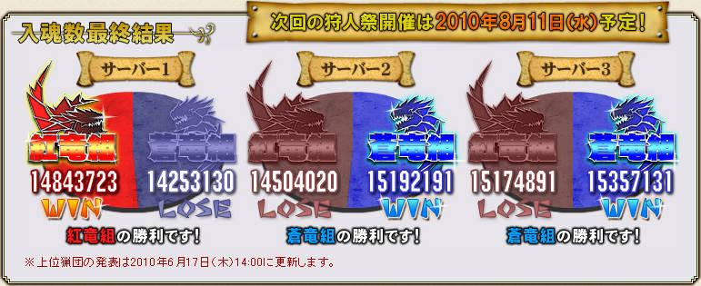 bdcam 2010-06-16 14-07-48-812