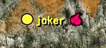 joker ネーム
