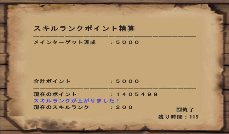 200達成!!