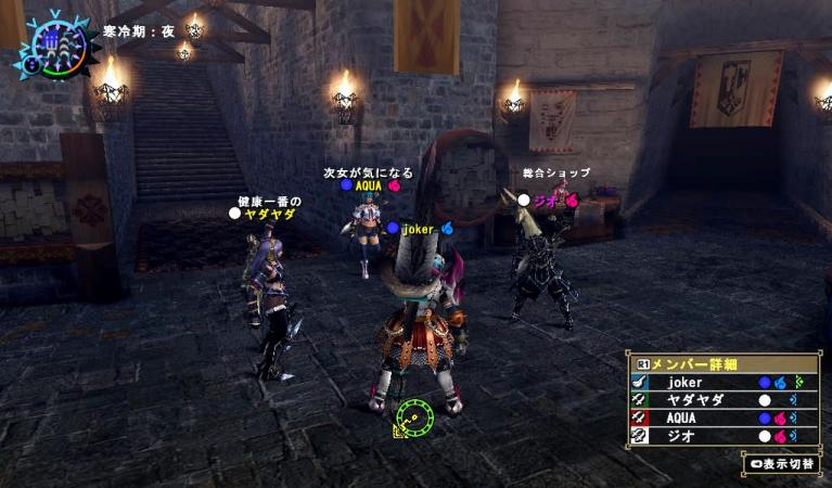 bdcam 2010-09-04 02-16-11-684
