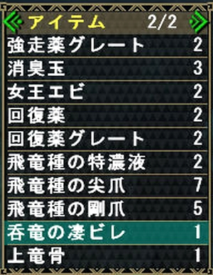HC剛パリバグ 凄ビレ (4)