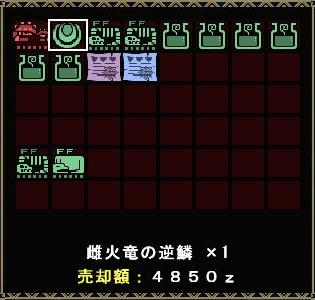 HC剛パリバグ 凄ビレ (6)