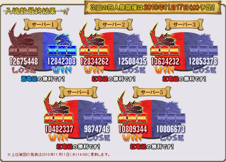 bdcam 2010-11-10 14-51-50-359