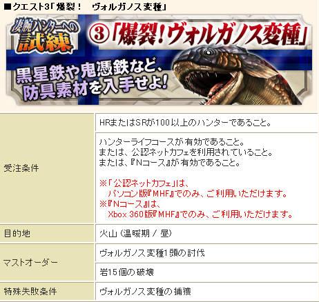 bdcam 2010-12-22 15-58-29-406