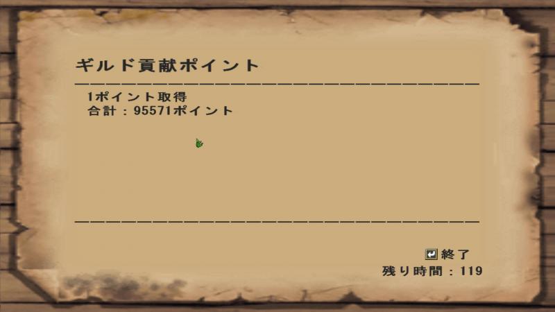 たっぽり (3)1ラスタ