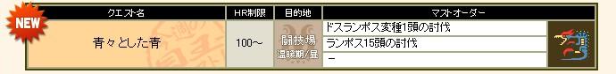 2010y03m23d_182622101.jpg