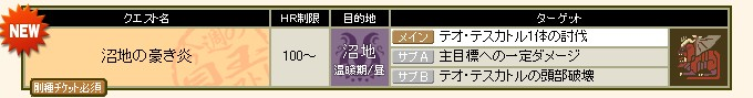 2010y03m30d_155808023.jpg