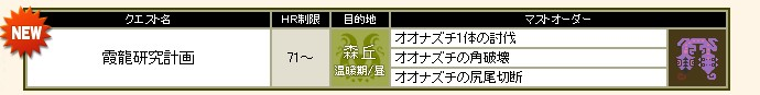 2010y04m27d_152541333.jpg