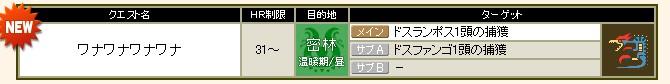 2010y05m06d_121202467.jpg