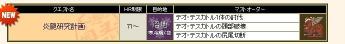 2010y05m11d_151912859.jpg