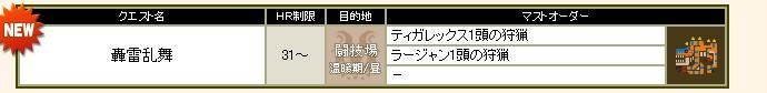 2010y05m11d_152002280.jpg
