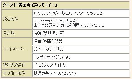 2010y05m12d_232523781.jpg