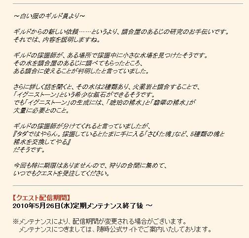 2010y05m26d_151100775.jpg