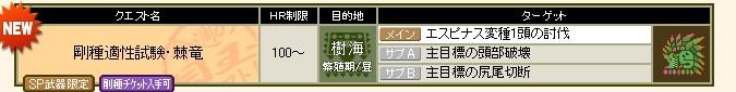 2010y06m01d_151320483.jpg