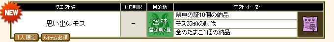 2010y06m15d_160049522.jpg