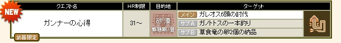 2010y06m15d_160700237.jpg