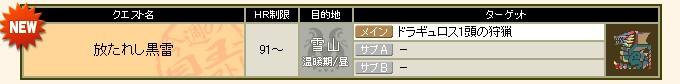 2010y06m21d_151947634.jpg